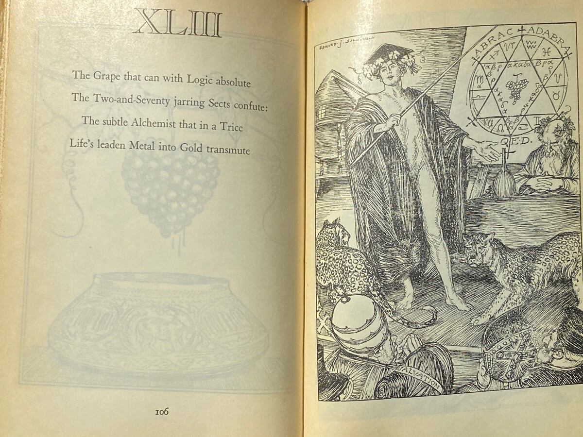 Art depicting an alchemist and other creatures