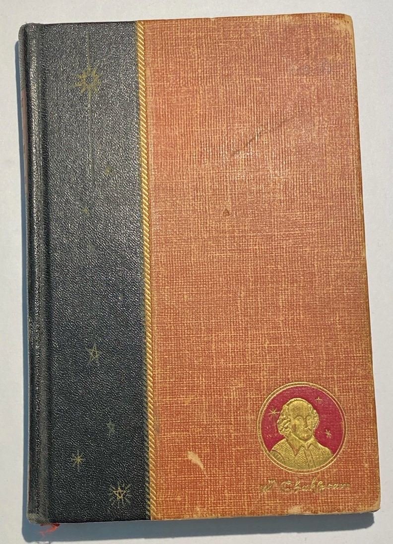 1951 Shakespeare House Sullivan Edition